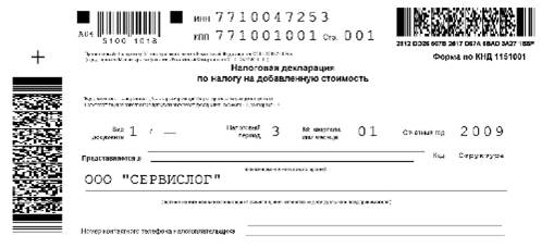 форма 1150022 инструкция по заполнению